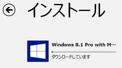 Winn8.1