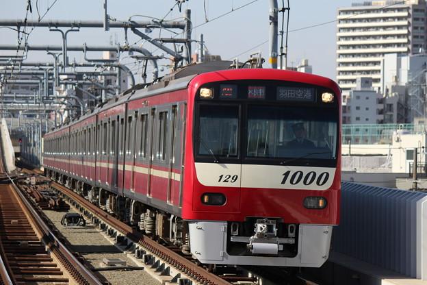 Photos: 銀1000