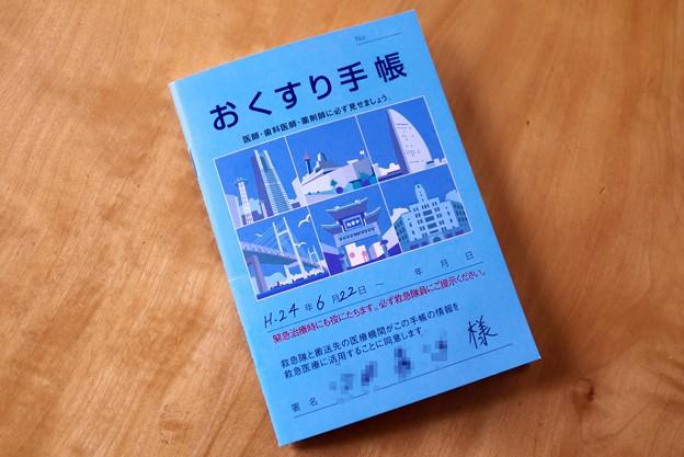 2012.07.21 机 おくすり手帳