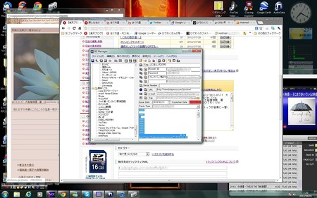 2012.08.01 PC ID Manager