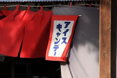 2012.08.28 浜離宮 お茶屋