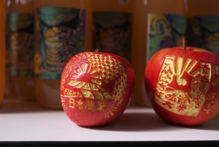 2012.11.03 丸の内仲通り JAPAN FOOD FESTA 2012 弘前大学 りんごジュース
