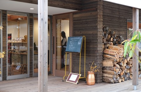 2012.11.22 新潟 remplir gallery