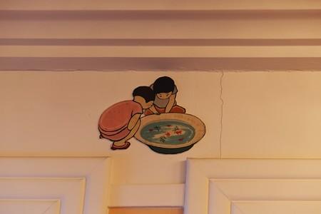 2012.12.27 氷川丸 一等児童室 S48.4.25宮城県 広渕中学校 日本一