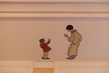 2012.12.27 氷川丸 一等児童室 お母さん