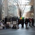 Photos: 2013.01.20 東京国際フォーラム 大江戸骨董市