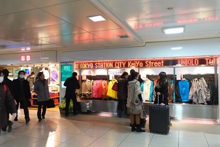 2013.02.17 東京駅KeiyoStreet UNIQLO