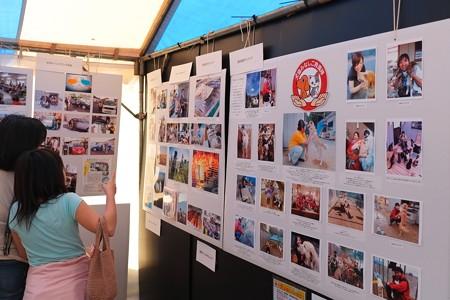 2013.03.10 日比谷公園 311 東日本大震災 市民のつどい 展示