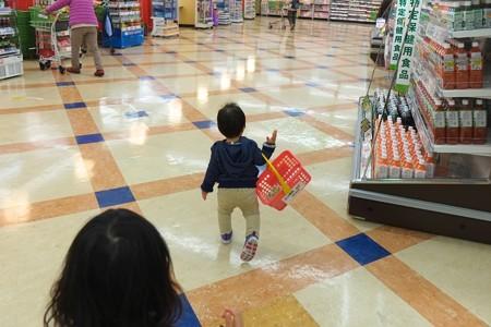 2013.03.17 スーパー 買い物王子
