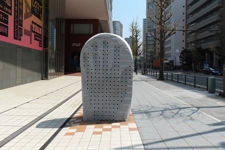 2013.04.05 みなとみらい~山手 KAAT 手