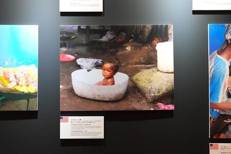 2013.04.05 赤レンガ倉庫 子どもデジタル写真プロジェクト -1
