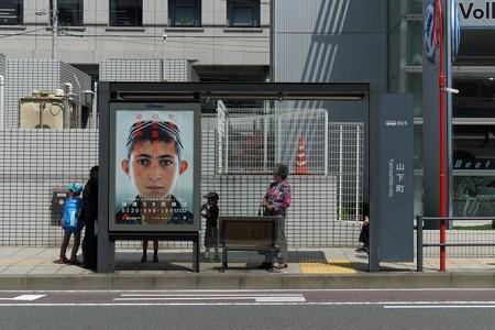 2013.04.05 みなとみらい~山手 バス停