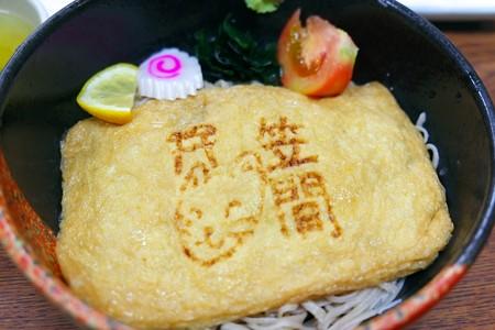 2013.06.05 茨城 笠間稲荷神社 柏屋・稲荷そば