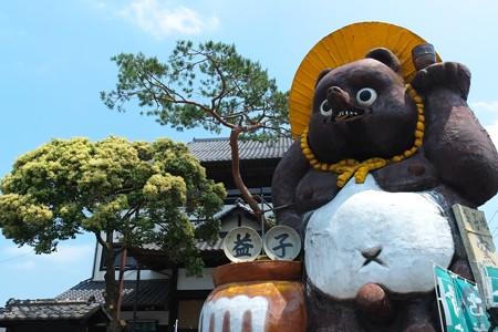 2013.06.05 栃木 益子焼窯元共販センター