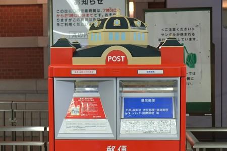 2013.06.18 東京駅 郵便ポスト