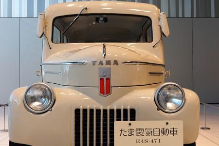 2013.10.27 日産本社 たま電気自動車 猫と言うより犬
