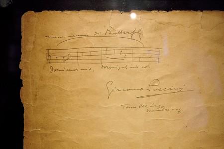 2013.11.05 長崎グラバー園 旧リンガー住宅 作曲家プッチーニの楽譜とサイン