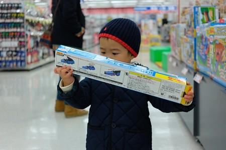 2013.11.26 新潟 ヤマダ電機 ゴードンと王子