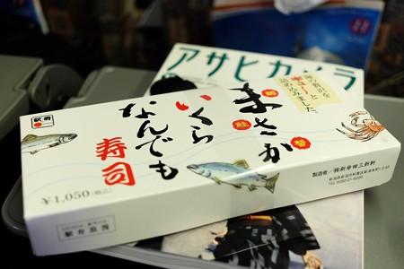 2013.11.26 新潟駅 MAXとき322号 まさかいくらなんでも寿司