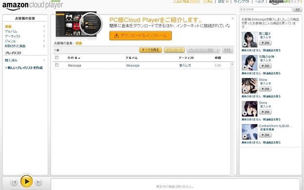 2013.12.15 Amazon Cloud Player