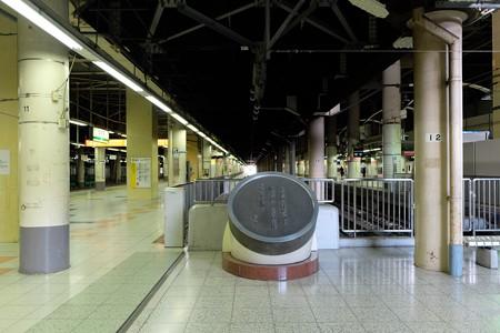 2014.01.08 上野駅 石川啄木歌碑