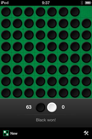2014.01.16 iPod touch 画竜点睛を欠く