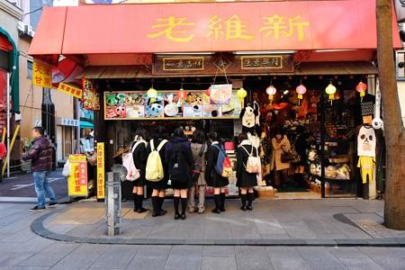 2014.01.29 中華街 修学旅行?