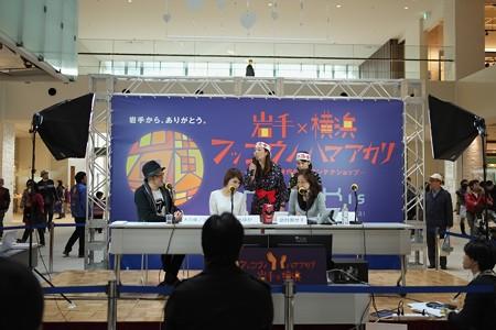 2014.02.01 MARK IS インターネットTV「岩手×横浜 復興の浜灯り」