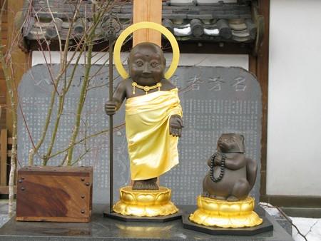 2008.02.05 善光寺 むじな地蔵・灯篭 薮内 佐斗司