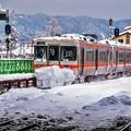 写真: 戴口罩的列車