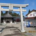 Photos: 20121011 石鎚山 石鎚神社成就社