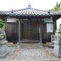 Photos: 長谷山観音 太旭神殿壽本堂