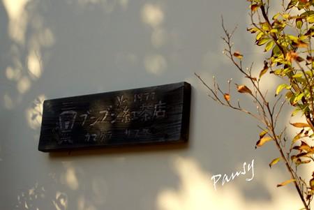 鎌倉 262
