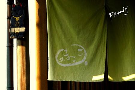 鎌倉 263