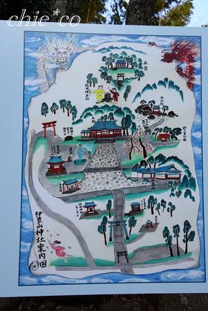 伊豆山神社~5