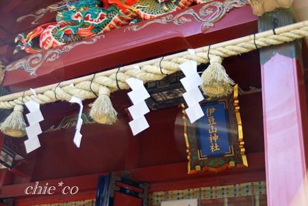 伊豆山神社~6