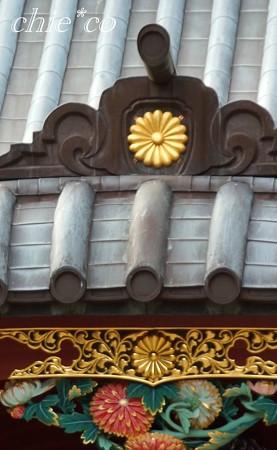菊花紋・・伊豆山神社