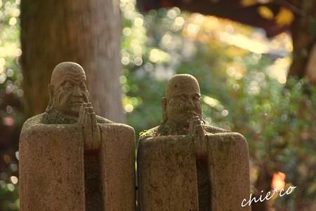 箱根 長安寺-128