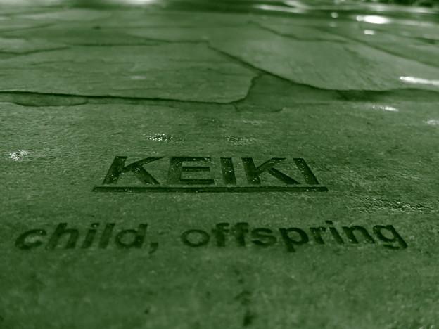 Photos: KEIKI