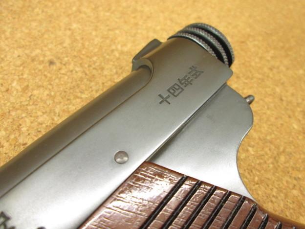 H24/0062 レインボーラグーン 南部14年式 後期型