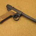 レインボーラグーン 木製輪ゴム銃 南部14年式