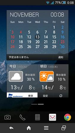 Screenshot_2013-11-13-00-08-31