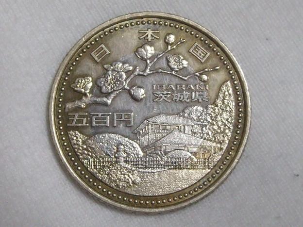 記念硬貨の好文亭