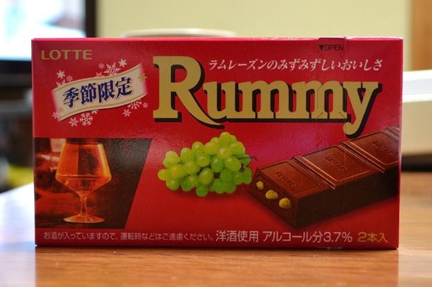 Rummy<ラミー>