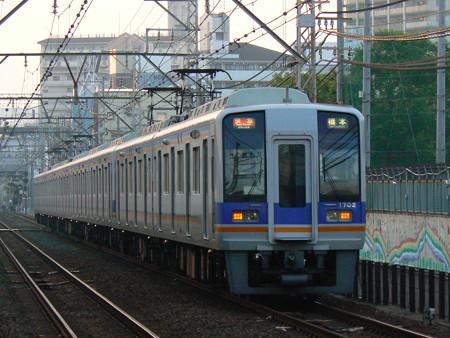 P1340420
