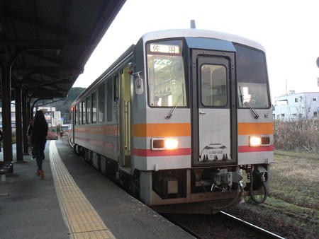 P1350787