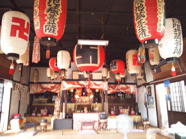 Photos: 今日は大山寺にお参りに行きましょう♪(9)