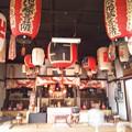 今日は大山寺にお参りに行きましょう♪(9)