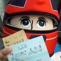 Photos: 特急南紀8号に乗って帰宅し...
