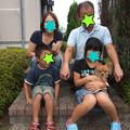 Photos: 龍之介に家族ができました